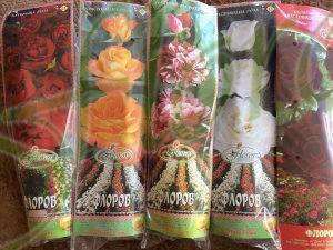 Пакетирани рози